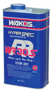 wakos IMG for hp 06