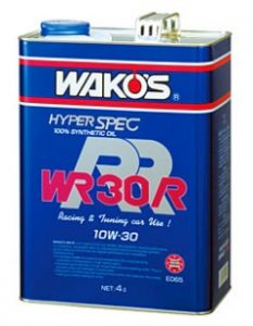 wakos IMG for hp 07